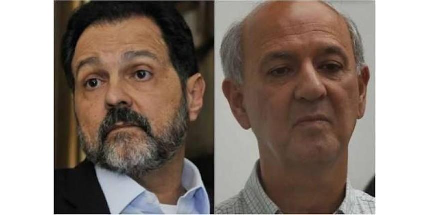 Agnelo, Arruda, Gim e Robério estão na lista de Janot