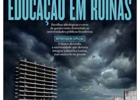 Por que as universidades brasileiras pedem socorro