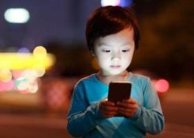 Quais os celulares que mais emitem radiação - e o que você...