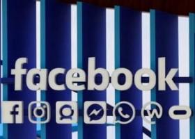 Facebook descobre falha de segurança que afeta 50 milhões de contas