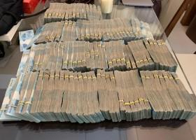 Gaeco investiga contratos suspeitos da Cohab e apreende R$ 1,6 milhão