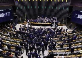 Câmara define nesta quarta nova Mesa Diretora; veja os candidatos